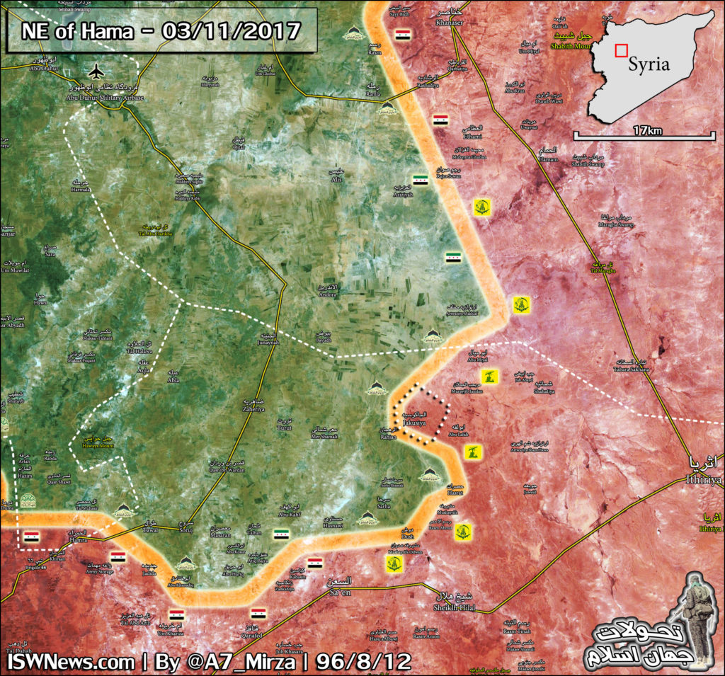 Syrian Army Liberates Shakusiyah Village In Northern Hama (Maps)