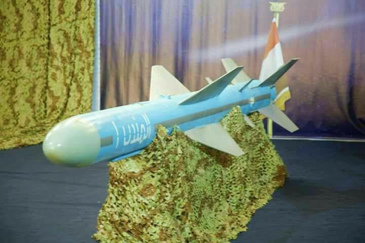 Yemeni Forces Threaten Saudi Navy With New Anti-Ship Missiles (Video)