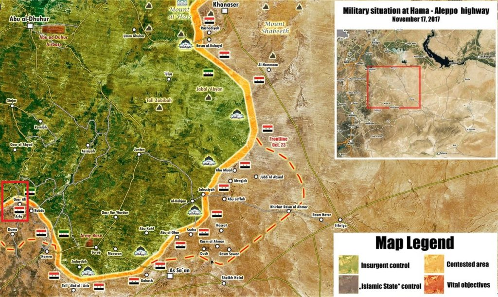 Syrian Army Captures Two More Villages In Northern Hama (Map)