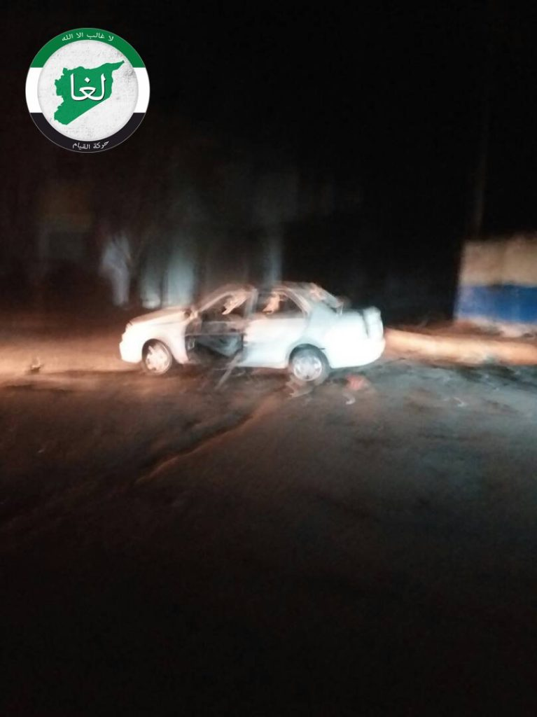 Qeyam Movement Attempted To Assassinate High Ranking SDF Commander (Photos)