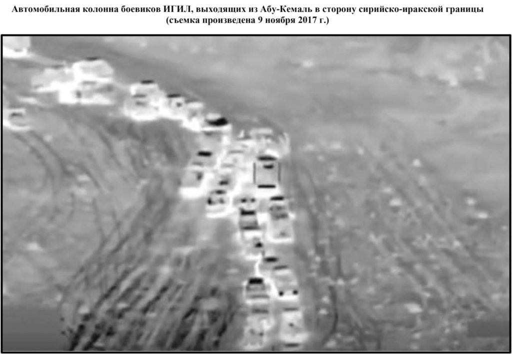 Russian Defense Ministry Released Photos Reportedly Confirming US Cooperation With ISIS
