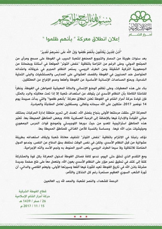 Ceasefire Fully Collapsed In Eastern Ghouta. Ahrar al-Sham Declared Start Of New 'Battle'