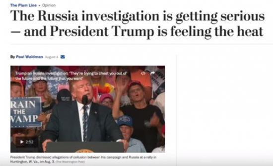 "Washington Post employees caught on hidden camera admitting Trump-Russia story is a ""crap shoot"" (Video)"