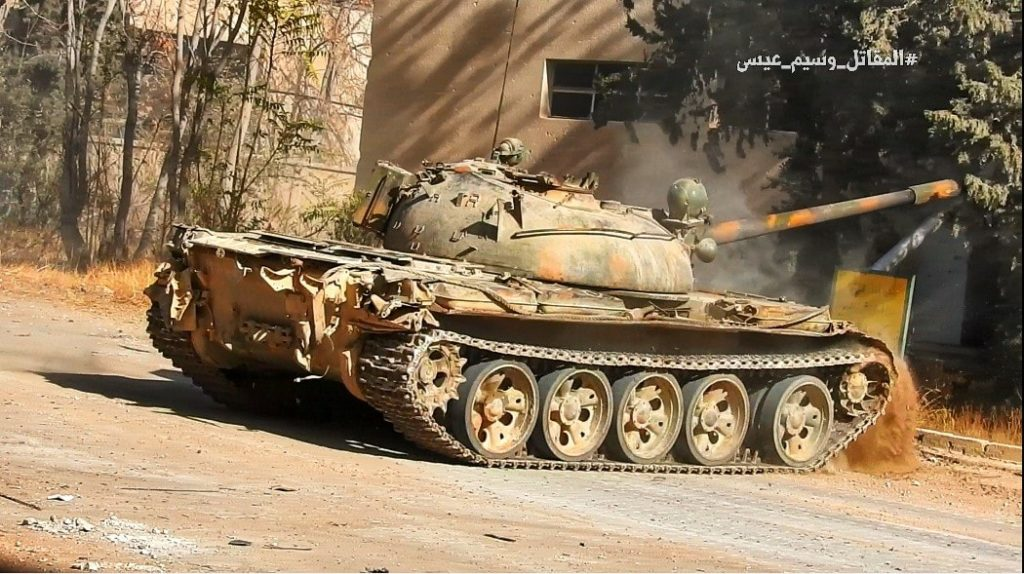 Syrian Army Takes Back Most Of Positions In Armored Vehicle Base In Eastern Ghouta (Photos, Map)