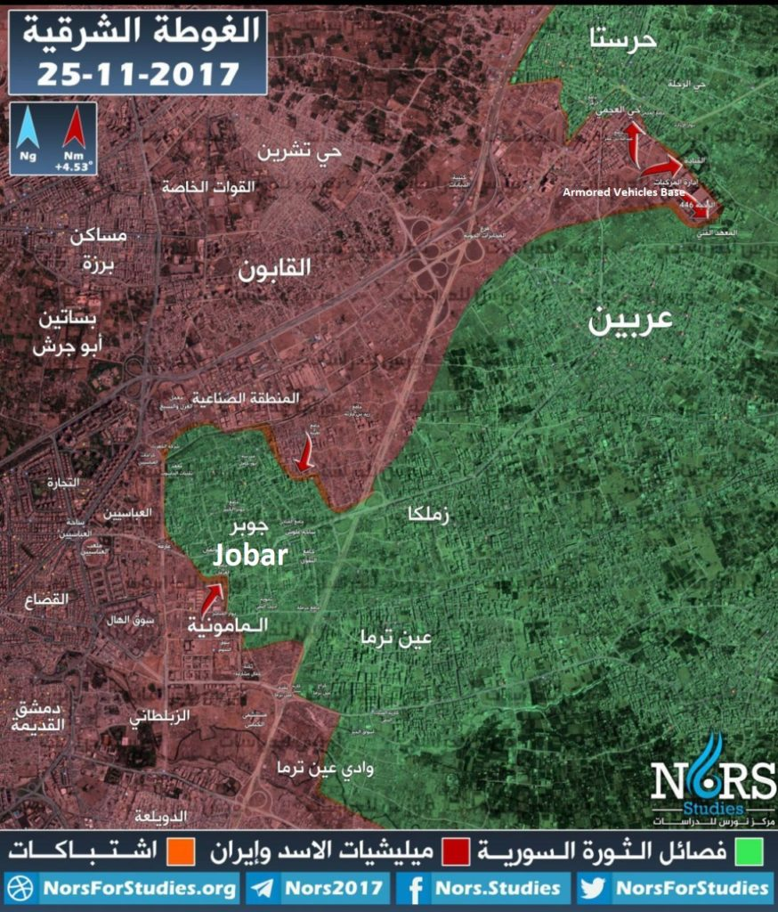 Syrian Army, Iraqi Militia Launch New Operation Against Militants In Damascus' Jobar District (Map)