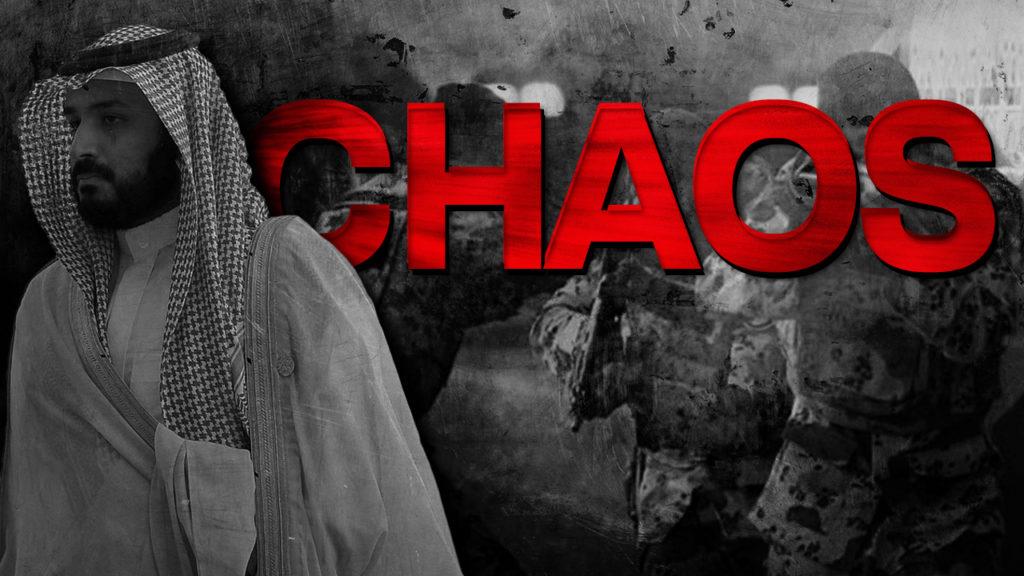 Culpability And Recalibration: MBS And The Killing Of Jamal Khashoggi