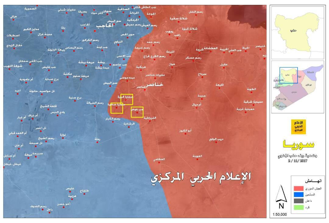 Syrian Army Launches Military Operation Against Al-Qaeda In Southwestern Aleppo