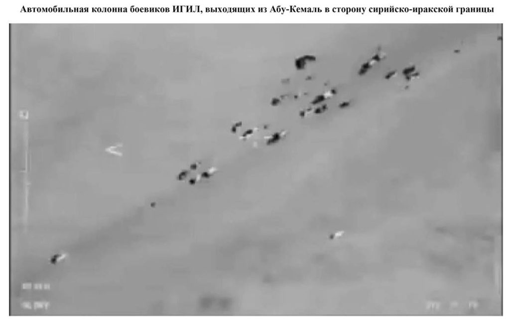 Russian Defense Ministry Investigates Incident With Releasing 'Wrong' Photos In Its Al-Bukamal Statement