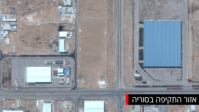 Recent Israeli Airstrikes Hit Joint Syrian-Iranian Warehouses - Israeli Media