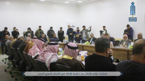 """Al-Qaeda Creates Puppet """"Government"""" In Syria's Idlib Province"""