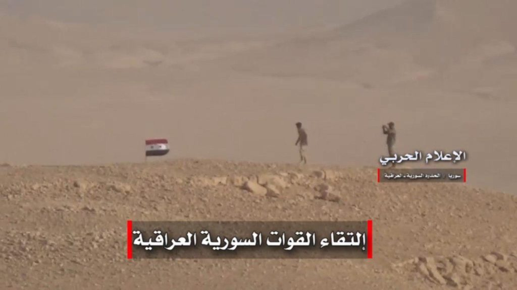 Video Confirmation: Syrian And Iraqi Troops Met At Border Near Al-Bukamal