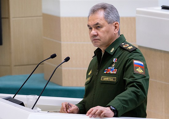 Russia's Defense Minister Congratulated 'Syrian Counterparts' On Liberation Of Al-Bukamal