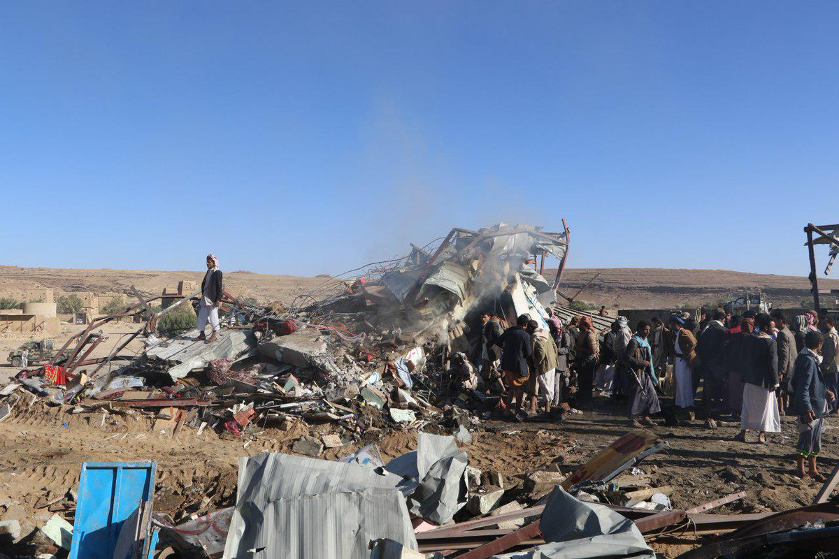 Another Massacre In Yemen: 29 Civilians Killed In Saudi Airstrike