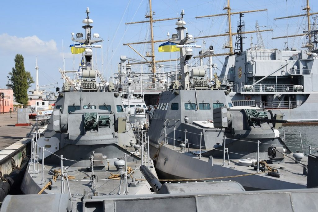 Gurza-M Class Small Armored Artillery Boats Of The Ukrainian Naval Forces