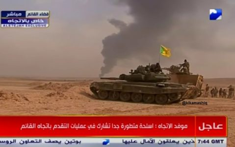 Syrian Army Preapres To Attack ISIS-held City Of Al-Bukamal From Inside Iraqi Territory (Map, Photos, Video)