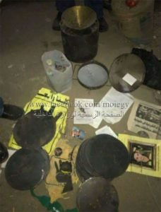 Egyptian Security Forces Crack Down There Armed Cells Of Muslim Brotherhood
