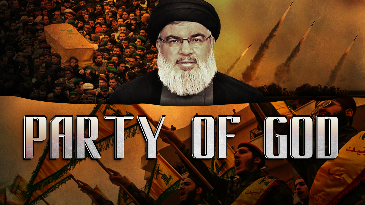 Hezbollah: The Liberation Of Palestine Entered Its LastStage