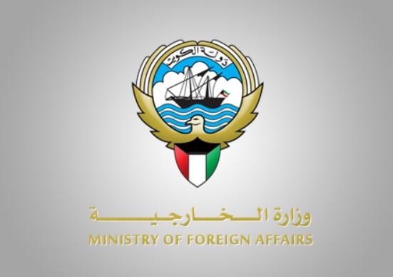 Kuwait And Bahrain Urge Citizens To Leave Lebanon Immediately