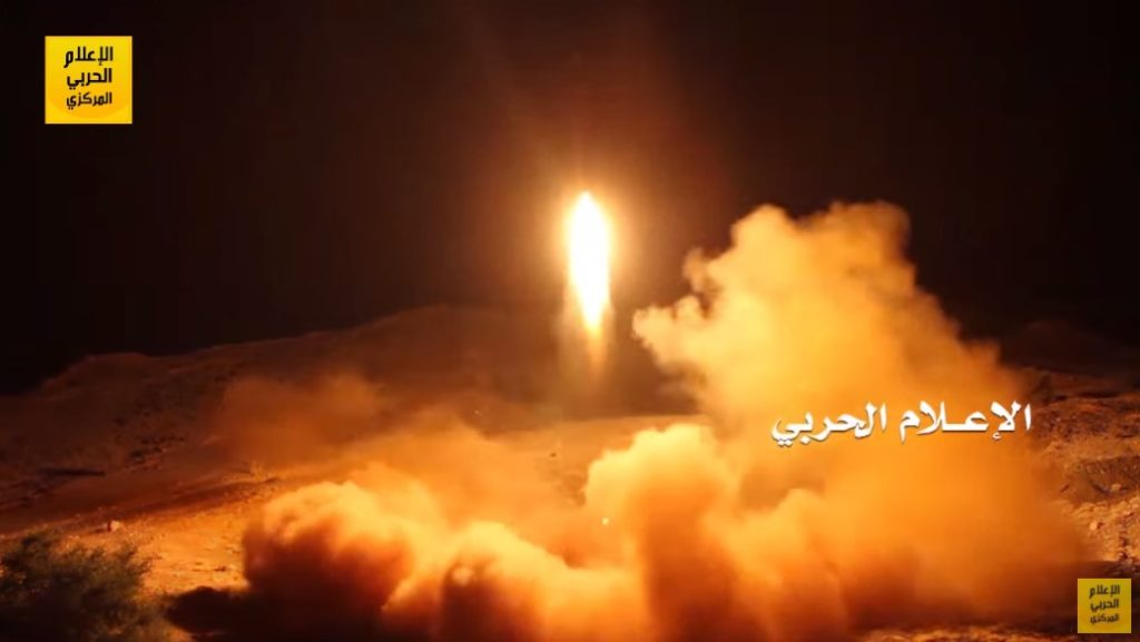 On Way To War: US Air Force Argues Ballistic Missile Targeting Saudi Capital Was Iranian
