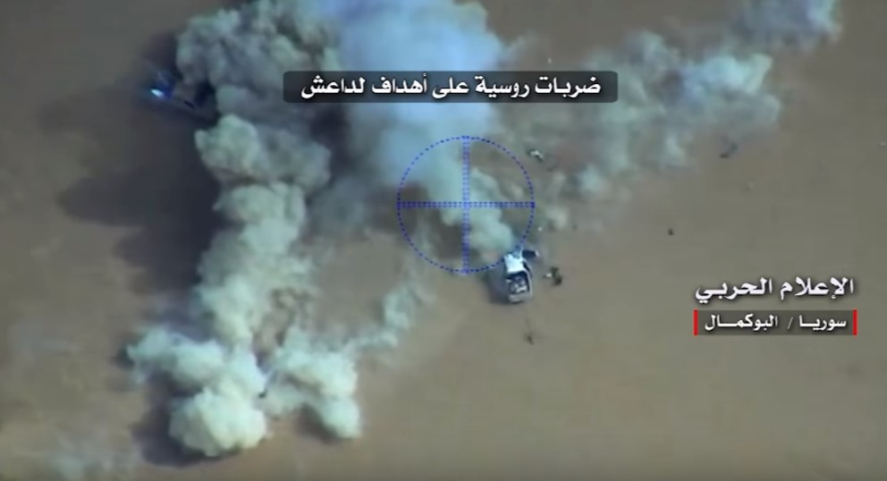 5-Minute Long Video Shows Russian Airstrikes On ISIS Terrorists In Syria's Al-Bukamal