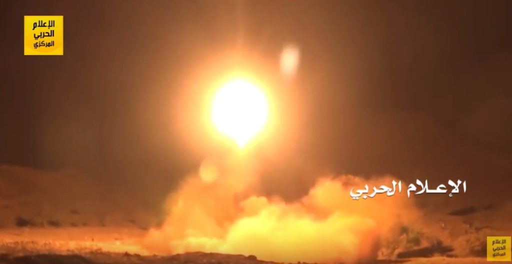 Video: Houthi Forces Launching Ballistic Missile On Saudi Arabia's Riyadh