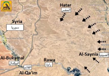 Iraqi Forces Liberated 56 Villages During First Day Of Its Operation In al-Jazeera Region (Photos, Video)