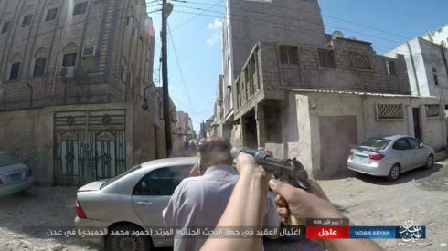 ISIS And Al-Qaeda Influence Growing In Yemen