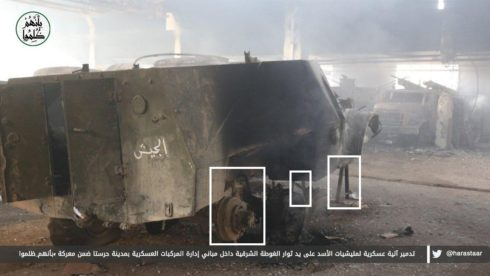 Ahrar Al-Sham Peneterates Syrian Army Defense, Captures Large Section of Armored Vehicle Base (Photos, Video, Map)