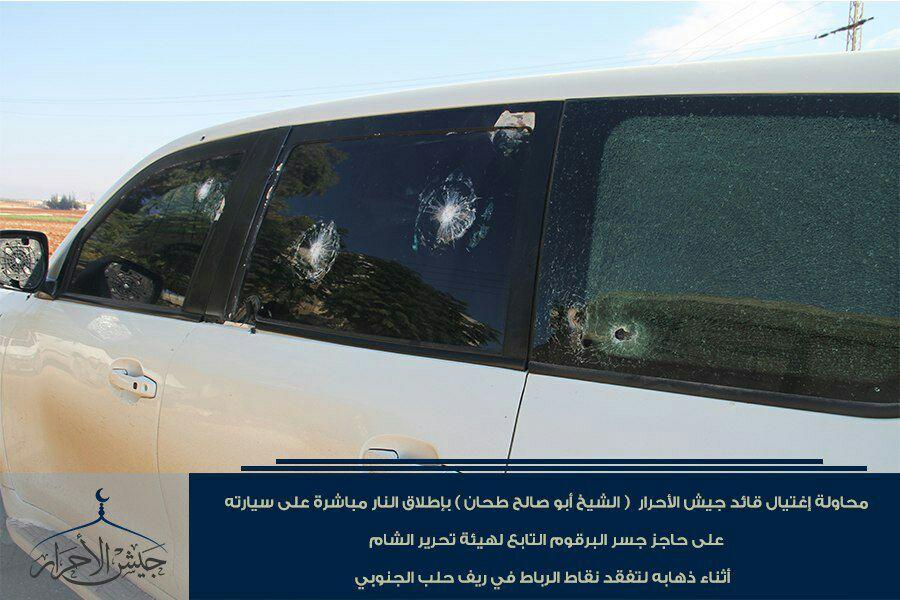 Jaysh Al-Ahrar Leader Survives Assassination Attempt In Aleppo Province