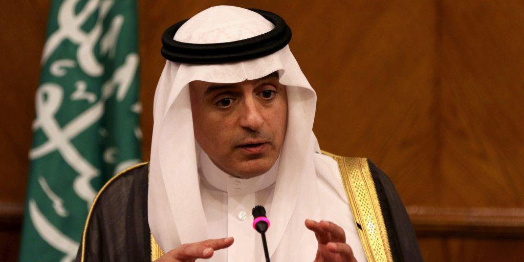 """サウジアラビア外務大臣イラン:「十分で十分です。 私たちはもうこれをやることはしません """""""
