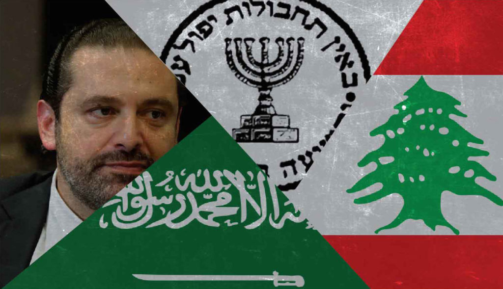 Lebanese Security Forces Arrested Mossad Operative Who Was Planning To Assassinate Sister Of Lebanese Prime Minister – Al-Mayadeen
