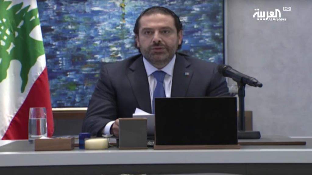 Lebanese Prime Minister Announces His Resignation From Saudi Arabia, Blames Iran And Hezbollah
