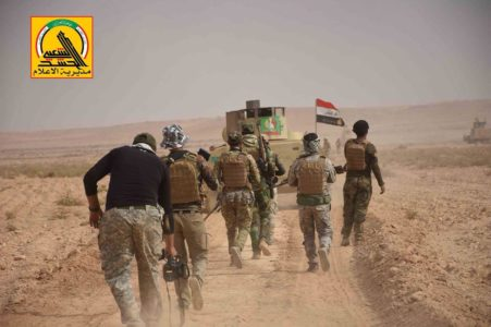 Iraqi Army Operation To Liberate Al-Qa'im City From ISIS - Overview