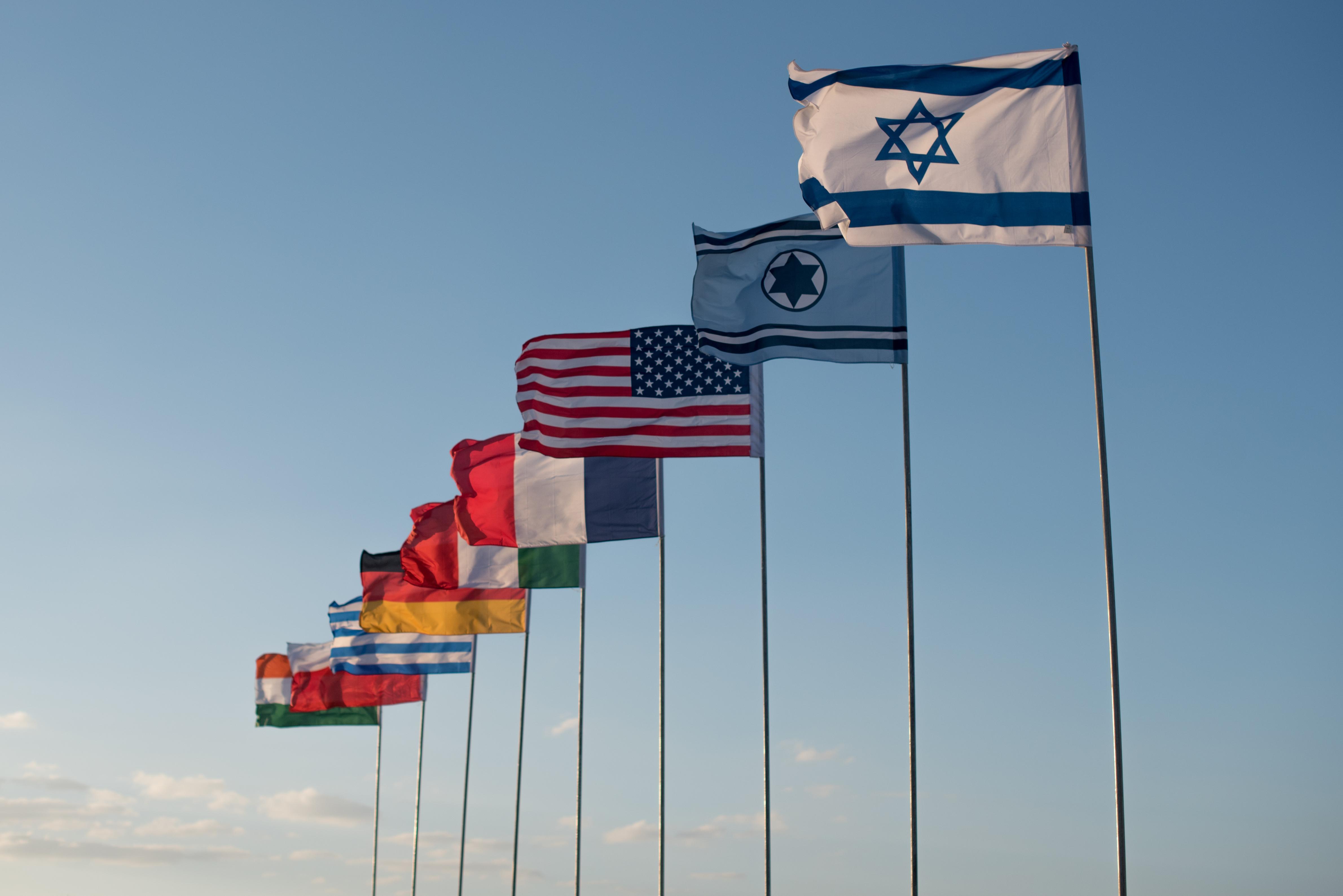 Le plus grand exercice aérien de l'histoire d'Israël — Blue Flag