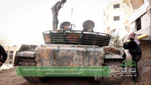 Ahrar Al-Sham Advance In Eastern Ghouta Results In Failure (Photos, Videos, Map)