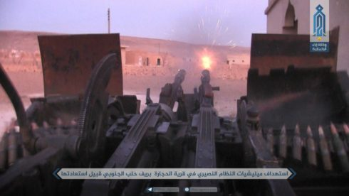Heavy Clashes Between Army And Militants In Northern Hama And Southwestern Aleppo (Photos, Videos)
