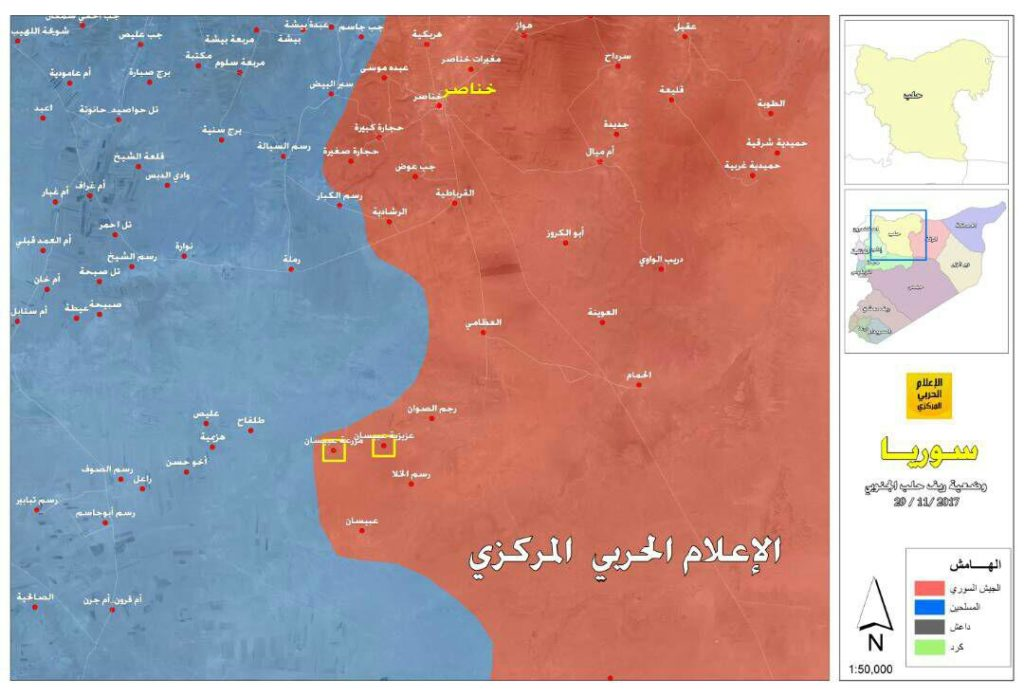 Syrian Army Pushes Towards Abu al-Duhur Airbase, Liberates 2 More Villages In Southern Aleppo (Map)