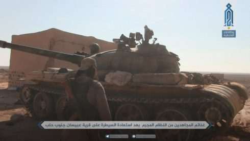 Tiger Forces Deploy In Northern Hama And Southern Aleppo For Wide-Scale Advance Against Hayat Tahrir al-Sham (Photos)