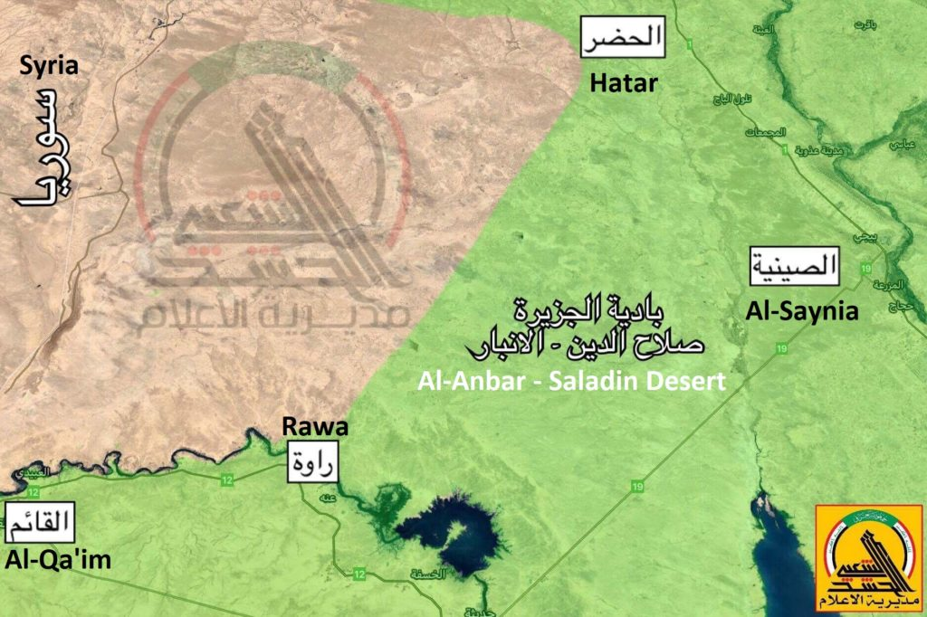 Iraqi Army Liberated Half Of al-Jazeera Region, Reopened Two Strategic Highways (Photos, Video, Map)