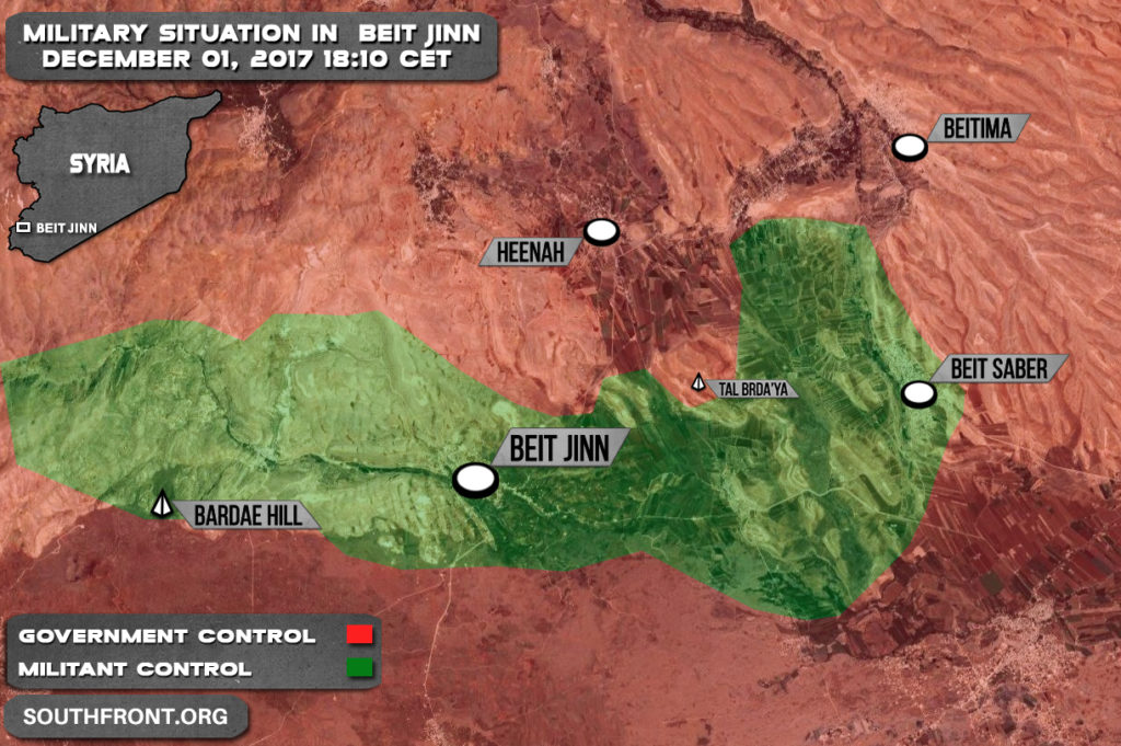 Military Situation In Beit Jinn Pocket On December 1, 2017 (Map Update)