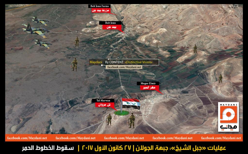 Syrian Army Enters Mughr al-Mir In Western Ghouta Region (Video, Photos)