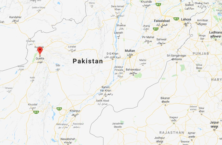 At Least 4 Killed, Dozen Injured In Double Suicide Bombing In Pakistan's Chirstian Church
