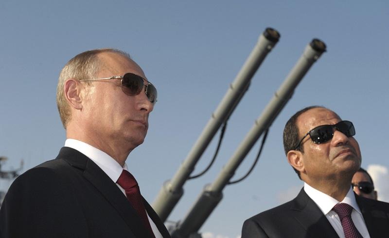 Egypt And Nuclear Energy