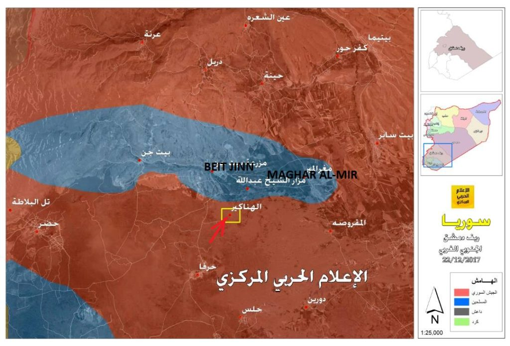 Syrian Army Opens New Front Against Militants In Beit Jinn Pocket