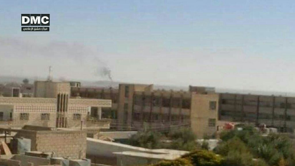 'Unidentified' Warplanes Conducted Airstrikes On Syria's Dumair Airbase