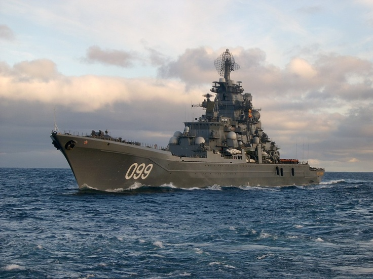 Russian Parliament Ratified Agreement To Expand Naval Facility In Syria's Tartus