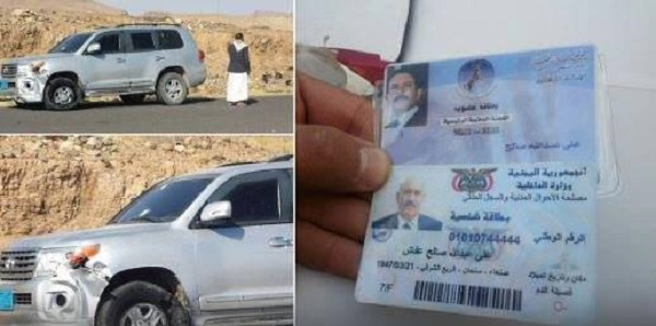 Yemeni Interior Ministry Confirms Death Of Ali Abdullah Saleh, Declares Full Cnontrol Over Capital