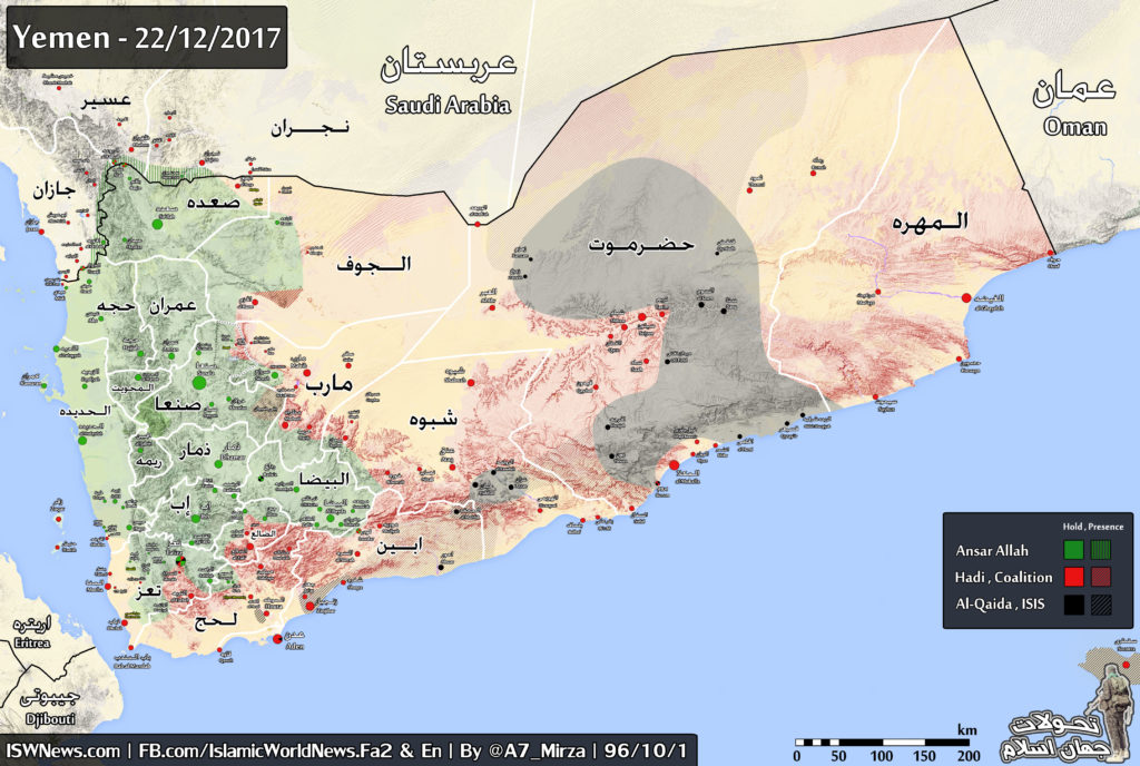 Map Update: Military Situation In Yemen