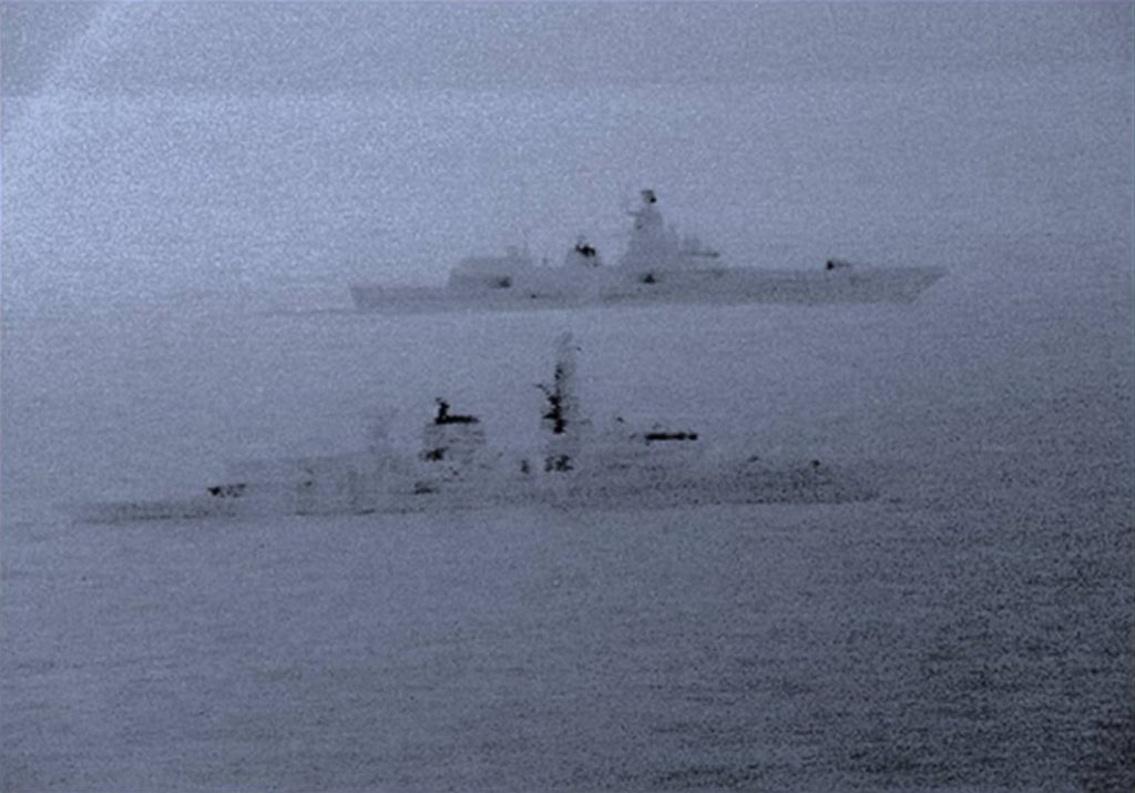 Royal Navy's Frigate Escorted Russian Warship Admiral Gorshkov Near British Waters In North Sea