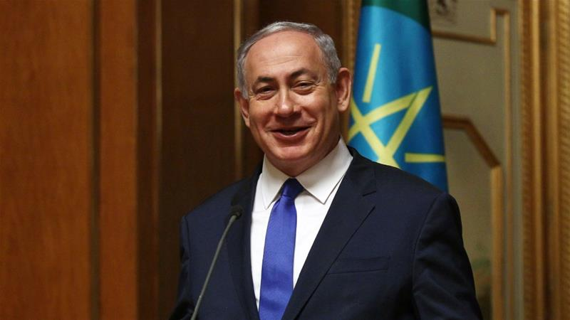 Israel To Set Up Fund To Buy Votes In United Nations